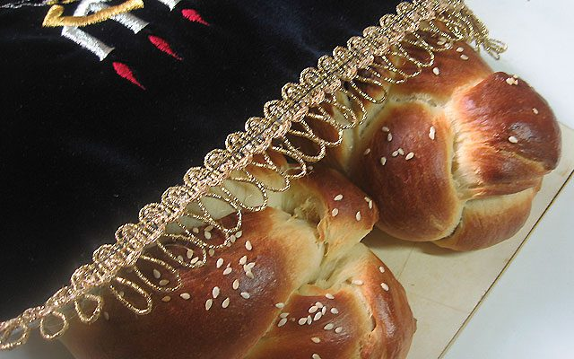 Rosh Hashana & Eid 2008: A Holiday Week in Review